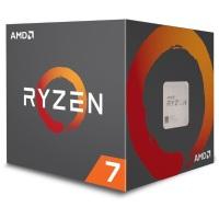 AMD Ryzen 7 BOX fan