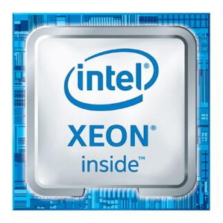 INTEL Xeon - rabljeni