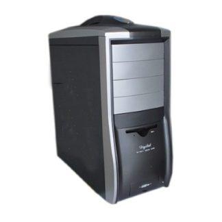 Ohišje za računalnike - rabljeni